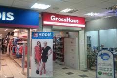 GrossHaus, магазин канцтоваров для школы и офиса на Пятницком шоссе, Москва