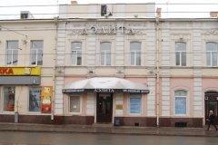"""""""Аэлита"""", зрелищный центр на Ленина, Томск"""