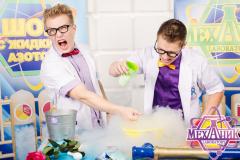"""""""Лаборатория Механик"""", организация детских праздников в научном стиле в Москве"""
