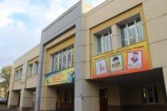 Хабаровская краевая детская библиотека им. Н.Д. Наволочкина, Хабаровск