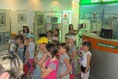Томский информационный центр по атомной энергии, Томск