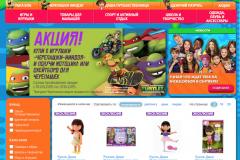 Nickelodeon, nick.detmir.ru, брендированный интернет-магазин детских игрушек, Москва