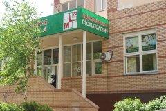 """""""Клиника24"""", стоматология для всей семьи в ВАО Москвы"""