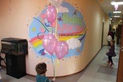 """Baby Parking, """"Бэби Паркинг"""", детский центр, развивающие занятия для детей от 9 месяцев, спортивные секции, мастер-классы, группы выходного дня в Черемушках, Москва"""