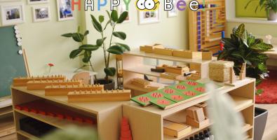 Билингвальный частный сад HappyBee Montessori - набор детей от 1,5 лет в группы полного и неполного дня в Крылатском, Москва