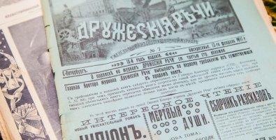 """""""Покровка, 8"""", выставочный зал на Большой Покровской в Нижнем Новгороде, фото"""