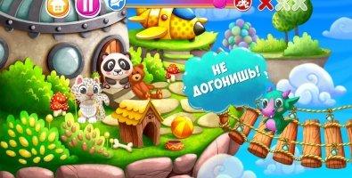 """""""Ку-ку!"""", интерактивное приложение для малышей"""