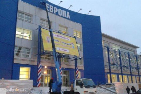 """""""Европа"""", торгово-развлекательный центр в Советском округе, Омск"""