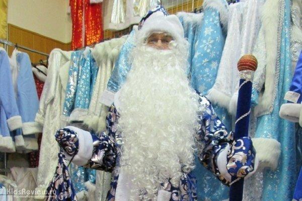 """""""Одетый праздник"""", прокат и продажа карнавальных костюмов для детей и взрослых, Челябинск"""