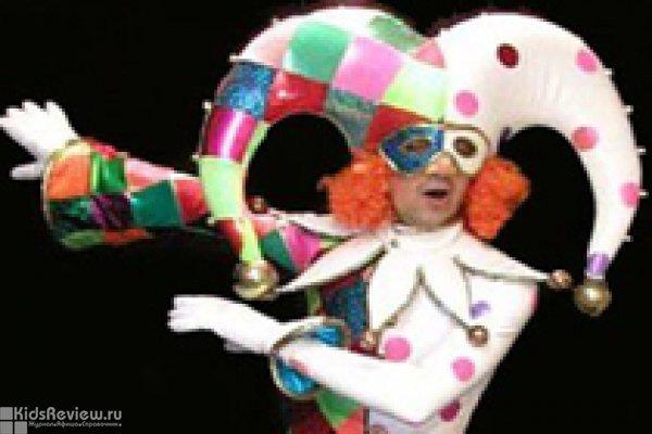 """""""Арлекин приглашает на карнавал"""", концерт для детей от 4 лет в Камерном зале Новосибирской государственной филармонии"""