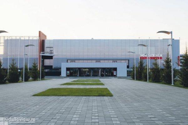 """""""Новосибирск Экспоцентр"""", выставочная площадка в Новосибирске"""