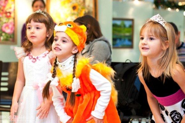 """""""Праздник"""", агентство по проведению праздничных мероприятий для детей и взрослых в Москве"""