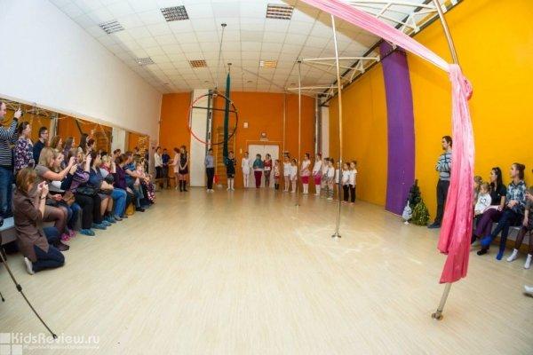 """DanceMyLife, танцевальная студия, занятия фитнесом для детей и взрослых в ДК """"Машиностроитель"""", Петрозаводск"""