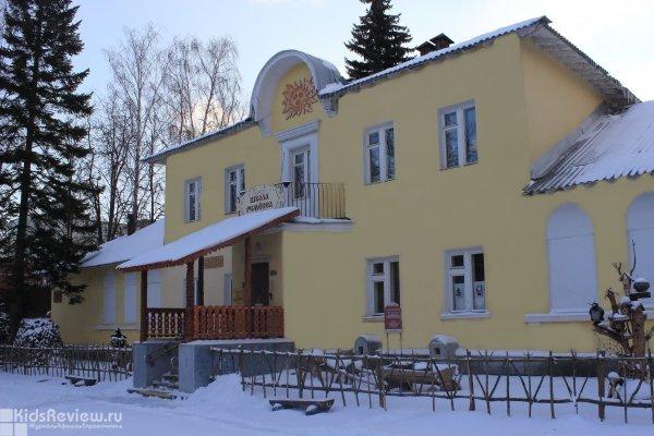 Школа ремесел, музейный досуговый центр, интерактивные программы для детей от 5 лет в Коломне, Московская область