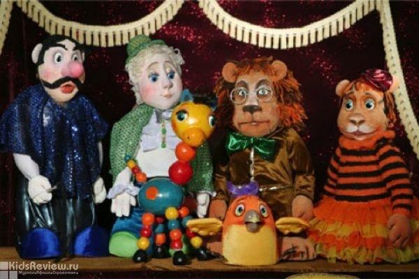 """""""Лошарик"""", кукольный спектакль для детей в клубе Ribambelle на Проспекте Мира, Москва"""