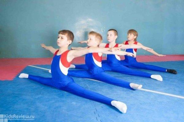 """""""Акро"""", спортивный клуб, акробатика для детей от 4 до 9 лет в Нижегородском районе, Нижний Новгород"""