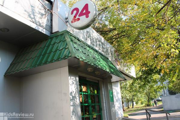 """""""Ригла"""", аптека, товары для новорожденных на Бирюлевской улице, Москва"""