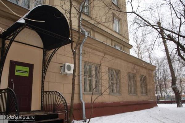 """""""1st Arbat Hotel Авиамоторная"""", мини-гостиница в Лефортово, Москва"""