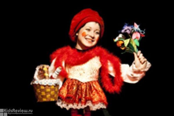 """Спектакль """"Расскажи мне про Красную Шапочку"""" в Московском детском камерном театре кукол"""