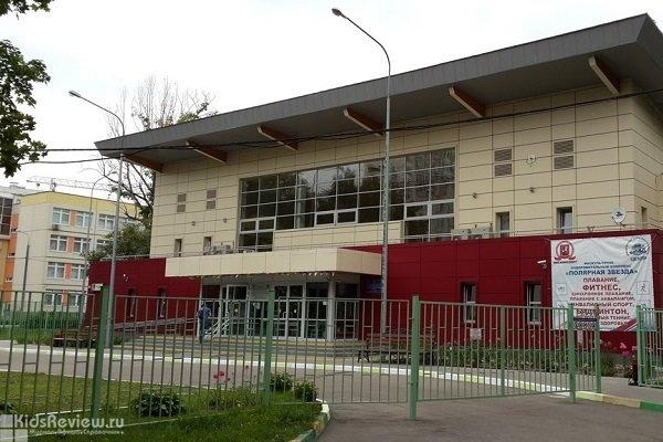"""Step Up, """"Степ Ап"""", танцевальная школа, современные танцы, брейк-данс для детей у м. Медведково, Москва"""