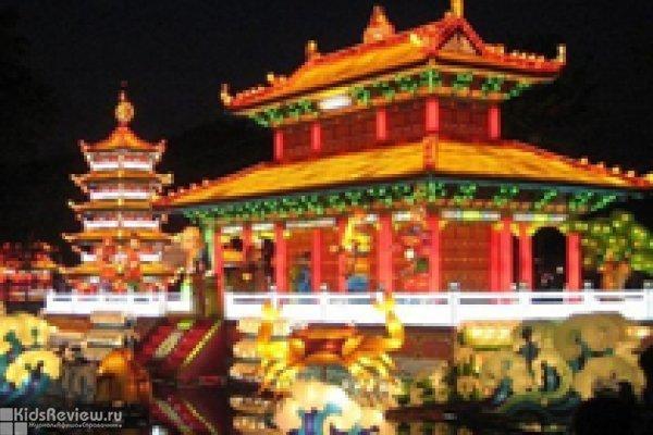 """""""Царство дракона"""", празднование Нового года по китайскому календарю в """"Ого-Городе"""" на Тульской, Москва"""