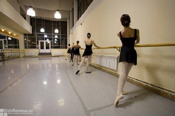"""""""Гранд-Балет"""", центр танца, хореография для детей на Шаболовской, Москва"""