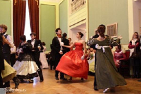 Бесплатный мастер-класс по бальным танцам для подростков и взрослых в Театре оперы и балета в Перми