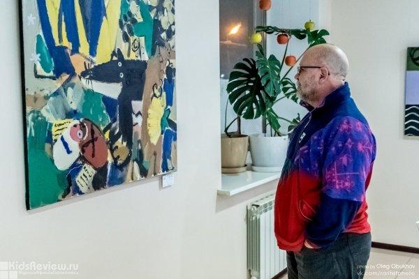 """""""В начале было…"""", выставка в студии """"Горчица"""", Новосибирск"""