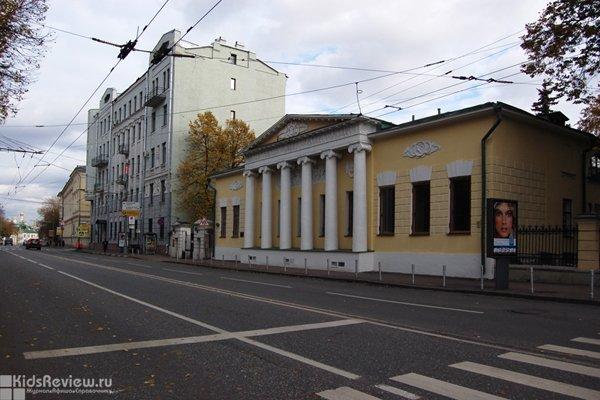 Государственный музей Л.Н. Толстого, Москва