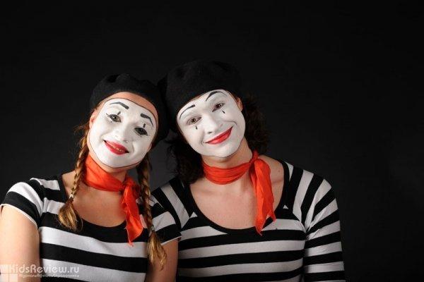 """""""Эль Театр Студия"""" (EL theatre studio), театральная студия, актерское мастерство для детей и взрослых в Пресненском районе, Москва"""