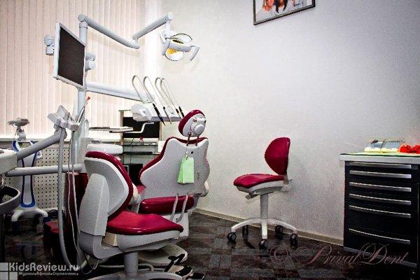 """PrivatDent, """"ПриватДент"""", стоматология, ортодонт-центр для взрослых и детей в Москве"""