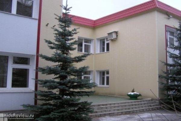 Вертикаль, центр дополнительного образования и фитнес-центр в Перми