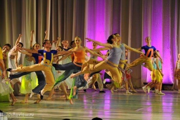 Юбилейный концерт Детской филармонии, Екатеринбург