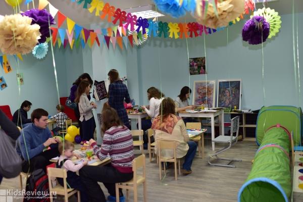 Family Box, центр развития для детей и взрослых, частный сад на Молодежной, Москва