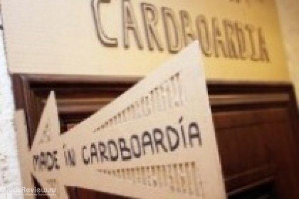 День Дня Рождения в Made In Cardboardia