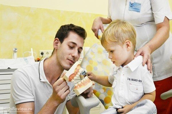"""""""Валлекс"""", стоматологический центр с услугами для детей в Москве"""