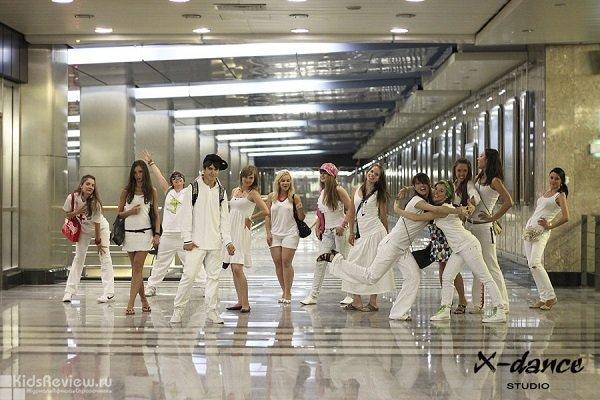 """X-Dance, """"Икс-Дэнс"""", современные танцы для подростков и взрослых на Шаболовской, Москва"""
