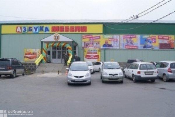 """""""Азбука мебели"""", мебельный магазин, детская мебель во Владивостоке"""