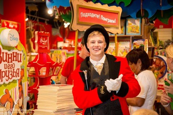 """День """"Монополии"""" в магазине игрушек Hamleys, Краснодар"""