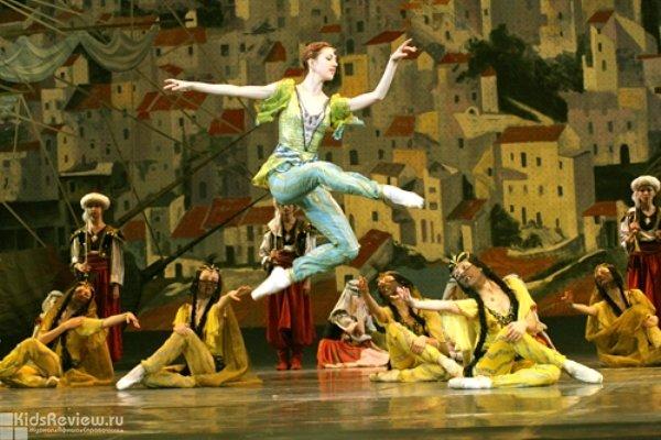 """""""Корсар"""", спектакль для подростков от 12 лет и взрослых в Музыкальном театре, Краснодар"""