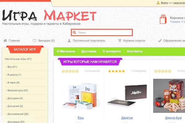"""""""Игра Маркет"""", интернет-магазин игрушек и настольных игр для детей и взрослых в Хабаровске"""