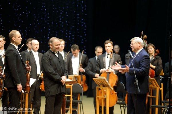 Симфонический оркестр Мариинского театра, дирижер В. Гергиев в БКЗ Томской филармонии