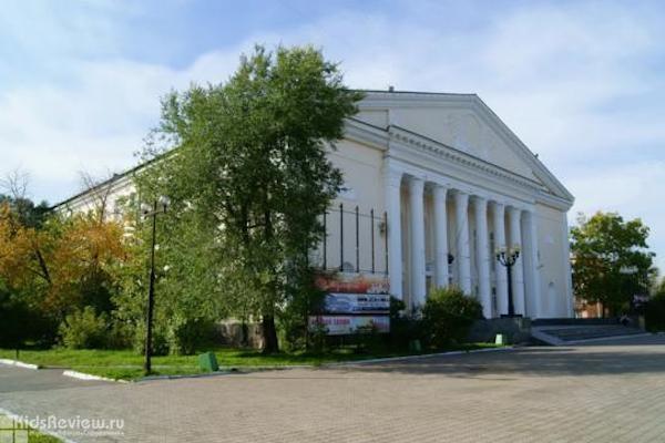 ДК Авиастроителей, концертный зал, досуговый центр, библиотека, развивающие занятия в Ленинском районе, Комсомольск-на-Амуре