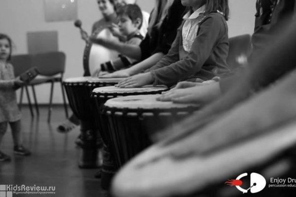 Enjoy Drumming Kids, барабанная школа для детей от 4 лет на Бауманской, Москва