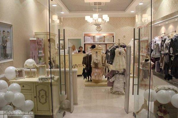 """Choupette, """"Шупет"""", бутик для детей в ТРЦ """"Радуга Парк"""", Екатеринбург"""