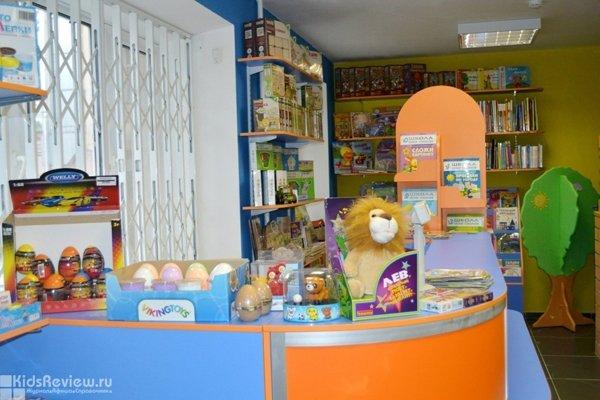 """""""Бубо"""", магазин развивающих игрушек на Петропавловской, Пермь"""