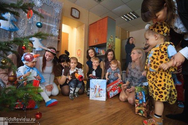 """""""Новый мир"""", детский центр Монтессори для детей от 8 месяцев до 3,5 лет в Индустриальном районе, Хабаровск"""