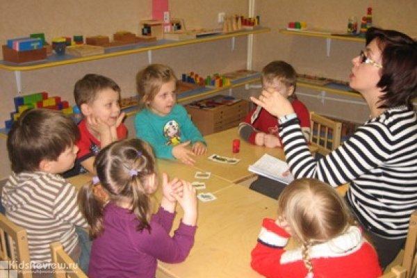 """""""Бэби центр"""", детский сад с группами неполного дня для детей от 2 лет и развивающий центр в Канавинском районе, Нижний Новгород"""