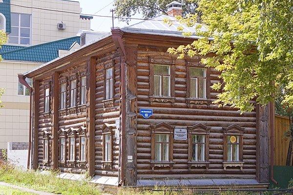 Центр этнографии русского населения Сибири, Томск