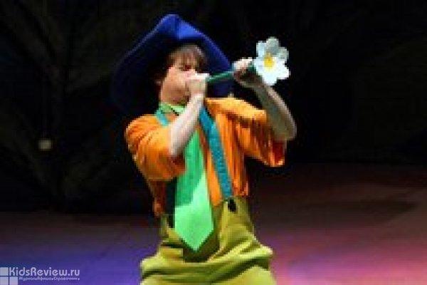 """""""Незнайкина азбука"""", интерактивное представление для детей от 6 до 8 лет в Планетарии, Нижний Новгород"""